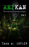 Reikan Vol 1