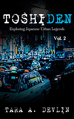 Toshiden Vol 2