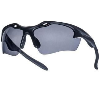 GIRO ochranné polarizační pracovní brýle tmavé - foto 1