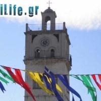 Δείτε που σας προτείνουμε να διασκεδάσετε σήμερα Κυριακή, μεγάλη Αποκριά στην Κοζάνη!
