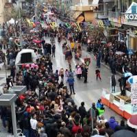 Δείτε το φωτογραφικό αφιέρωμα στη μεγάλη Αποκριάτικη Παρέλαση της Κοζάνης