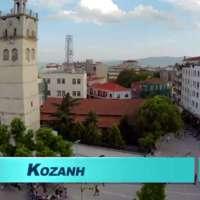 Εξαιρετικό αφιέρωμα στην Κοζάνη και την Αποκριάς της από το STAR και την εκπομπή Γυρίσματα στην Ελλάδα – Δείτε το βίντεο
