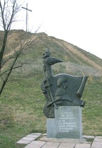 Пам`ятник запорозьким козакам на острові Хортиця