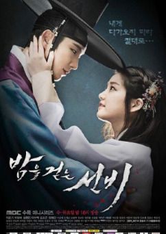 drama korea kerajaan Scholar Who Walks the Night