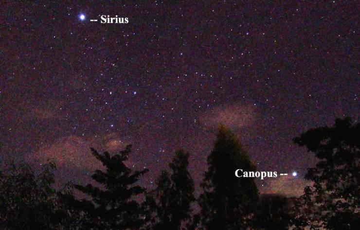 canopus-5547