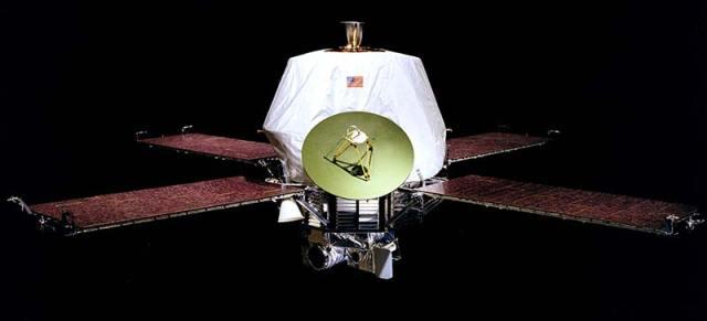 Mariner 9 uzay aracı.