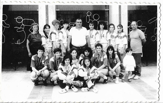ISK 1992-1