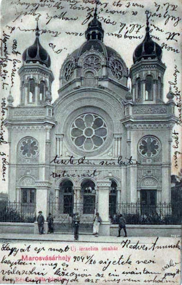 Madaras zsinagoga 1