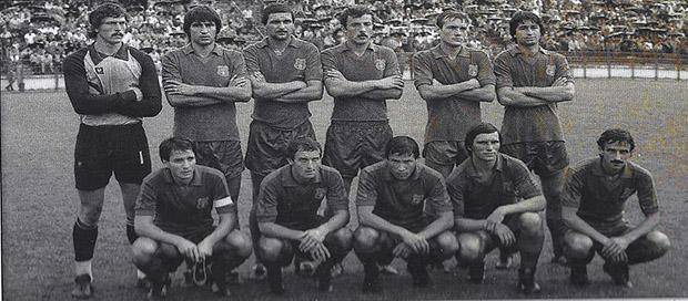 Steaua Bukarest 1983-1984  Alsó sorban balról a második  Fodor János.