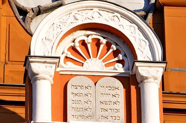 Zsinagoga 6
