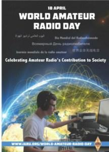 Screenshot 20170416 095243 - Nuevo Certificado para los Radioaficionados