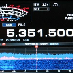 5MHZ 300x300 - Radioaficionados en Indonesia consiguen nuevas bandas