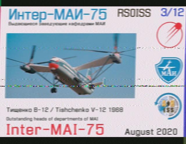 Transmisiones de televisión Slow Scan TV desde ISS planificadas para el 30 de septiembre de 2020, KP3AV Systems