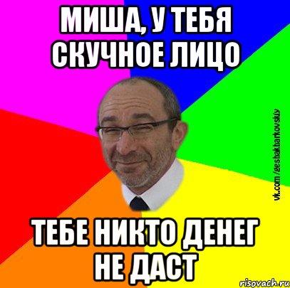 gesha-harkovskiy_38783414_orig_