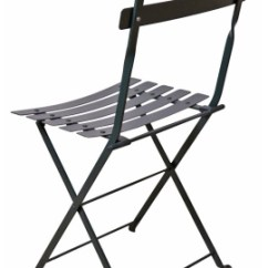 Black Metal Folding Garden Chairs Chicco Caddy Portable Hook On Table Chair Economy 19th Century Reproduction French Steel Rear View