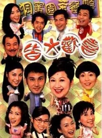 香港連續劇港劇《棟篤神探(國語) 棟篤神探》(2004)線上看全集.在線看全集.在線播放全集.免費下載全集 - 看片狂人