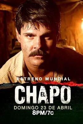 《毒梟矮子 第一季 El Chapo》(2017) - 在線播放頁面 - 當前播放:第01集 - 線路:速播云 - 看片狂人