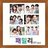 [ Lirik Lagu ] Brave Guys – I Think I Love U So ( Dac Chi Go Family OST )