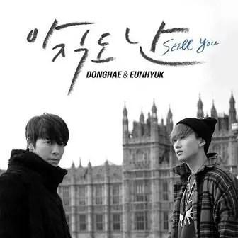 Donghae & Eunhyuk Still You