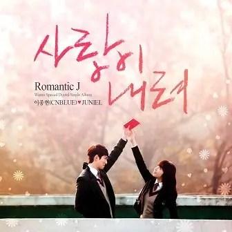 Romantic J Jonghyun & Juniel