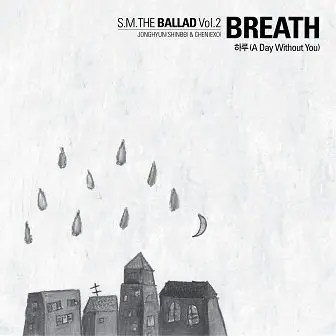 SM The Ballad A Day Without You