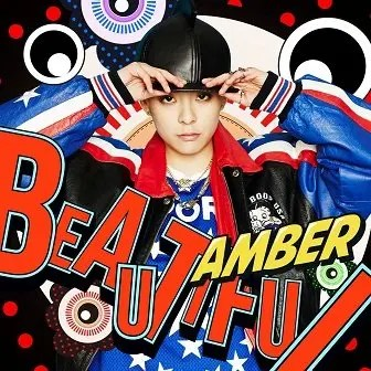 Amber 1st mini-Album