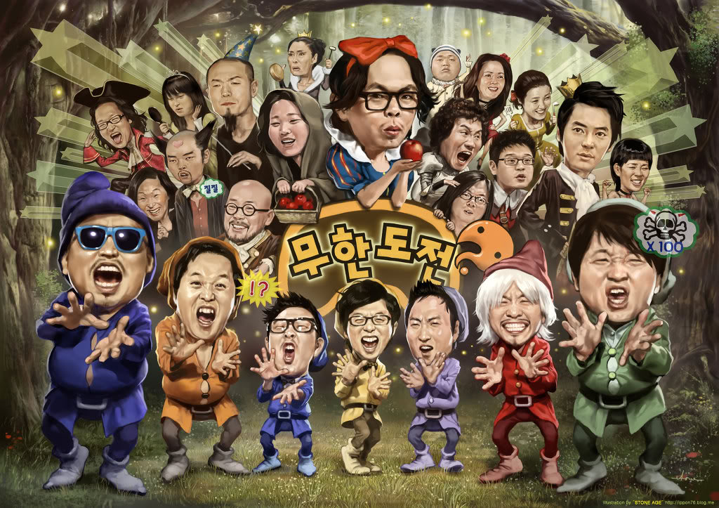 'Infinite Challenge' tests members to see which member gives in to drinking prior to filming   KpopMusic.com