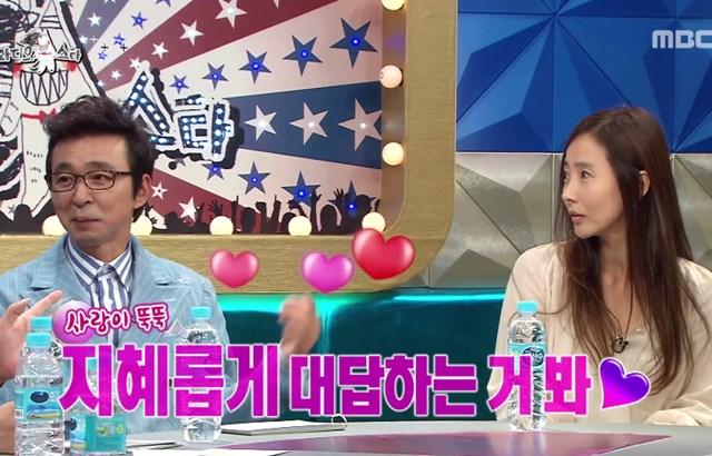 姜修智出演《黃金漁場》讓收視率飆高 - Kpopn