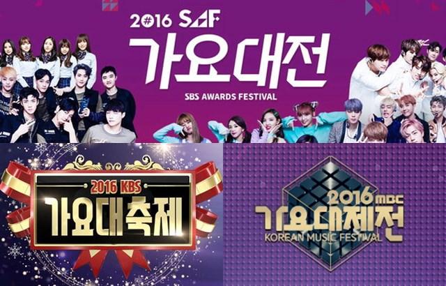 MBC 歌謠大祭典 - Kpopn
