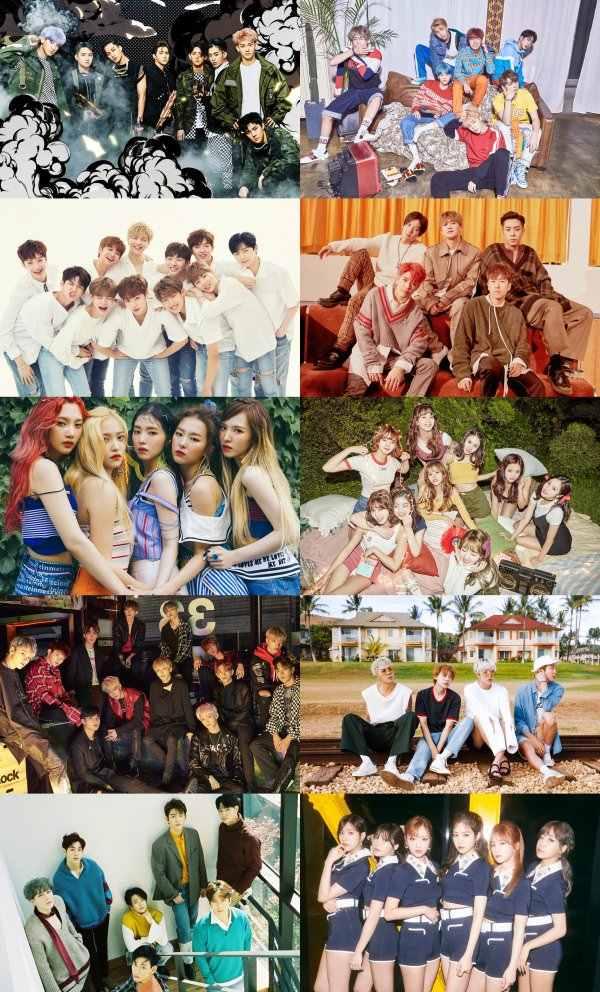 《2017 MBC 歌謠大祭典》公開最終出席名單 - Kpopn