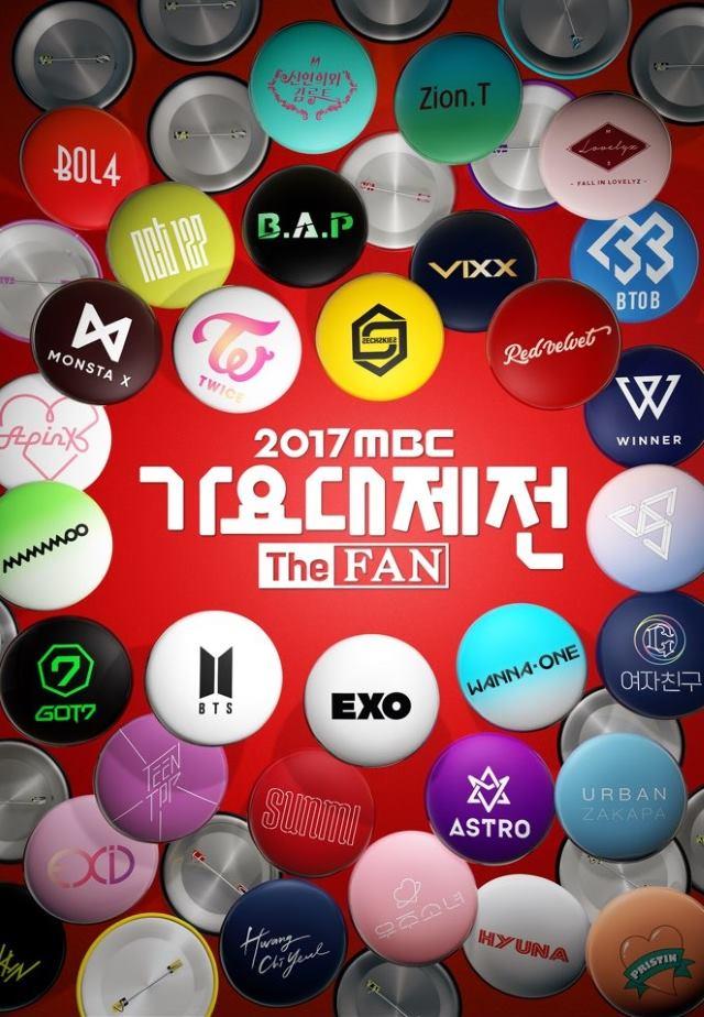 年末最後一場!《2017 MBC 歌謠大祭典》表演影片收集 - Kpopn