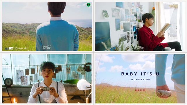 鄭世雲迷你一輯 Part.2 主打歌《BABY IT'S U》MV 預告公開 - Kpopn