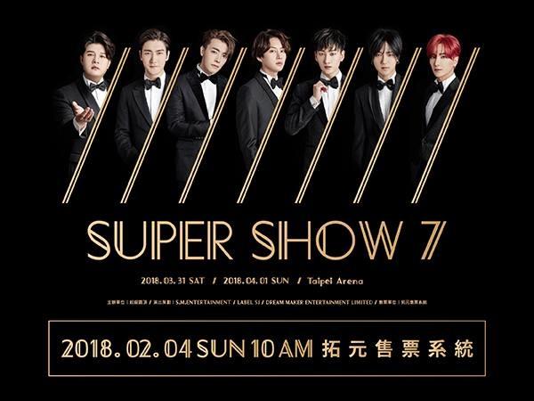 Super Junior《Super Show 7》臺灣場門票將在2月4日開賣! - Kpopn