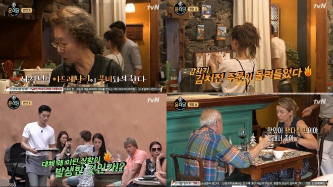 再度創下新紀錄!2日播出的《尹食堂2》平均收視突破16% - Kpopn