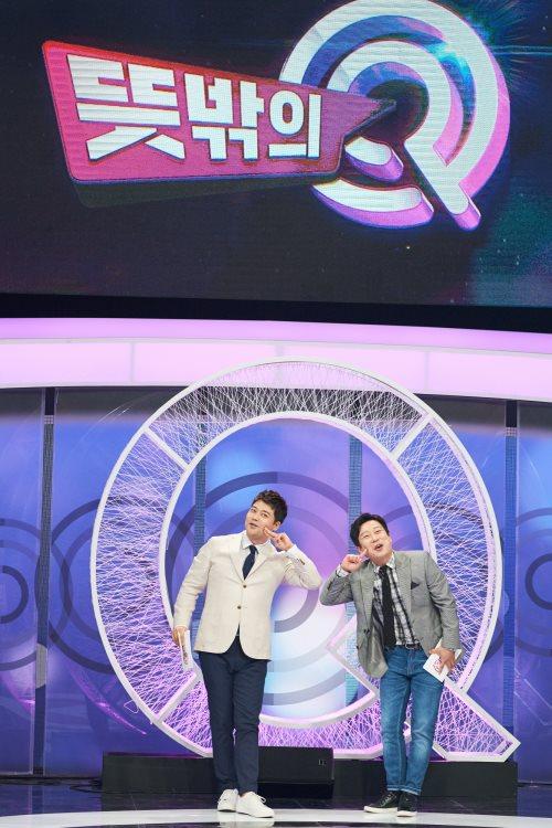 《無限挑戰》後續節目《意外的 Q》將在5月5日正式首播! - Kpopn