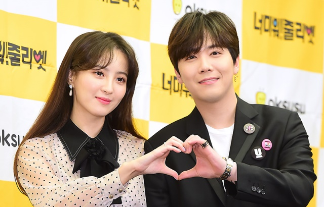 網劇《討厭你,茱麗葉》首播在即,洪基,鄭惠成出席製作發佈會 - Kpopn