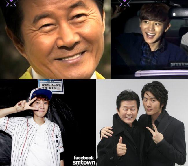 演歌爸爸愛 Chan Yeol - Kpopn
