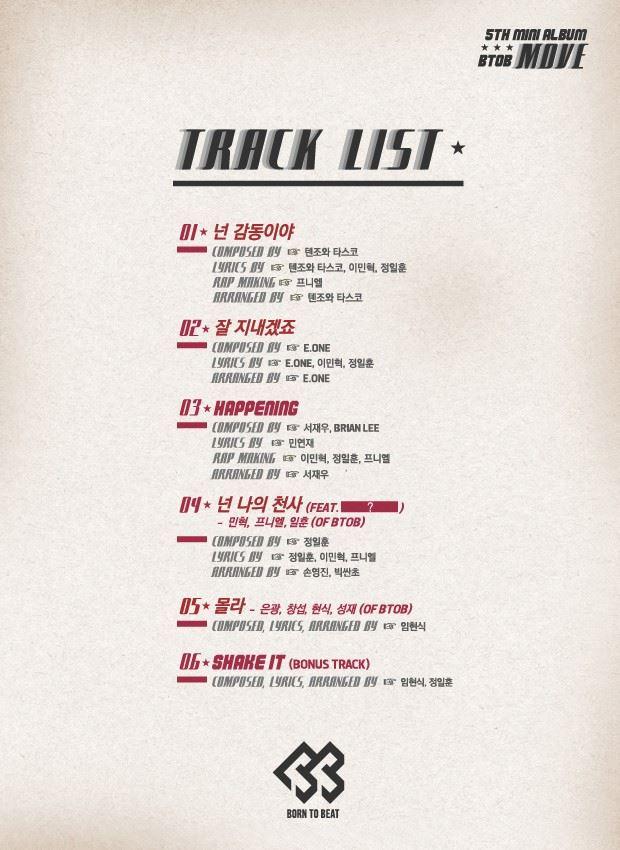 BTOB 新輯《MOVE》曲目 - Kpopn