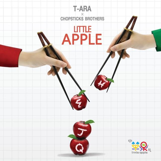 T-ara《小蘋果》音源公開 - Kpopn