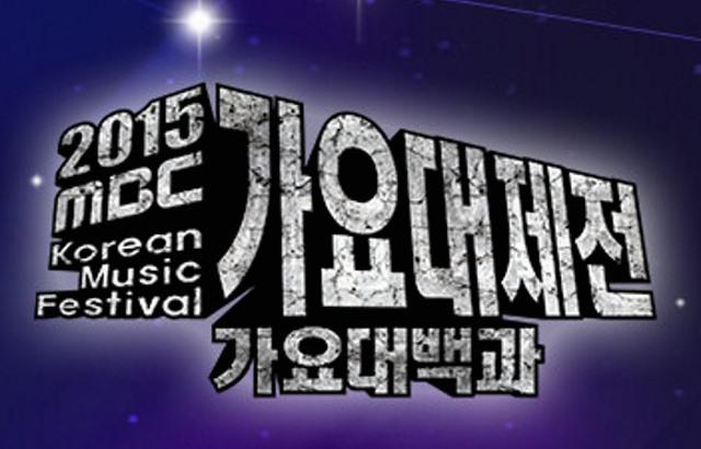 2015《MBC 歌謠大祭典》表演(上) - Kpopn