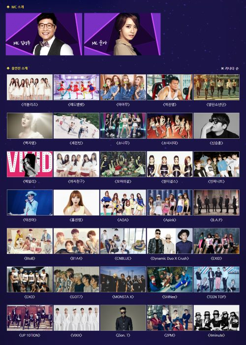 2015《MBC 歌謠大祭典》表演(下) - Kpopn