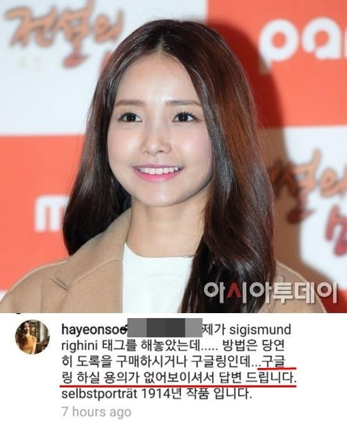 夏沇秀公開手寫信為 IG 上的紛爭道歉 - Kpopn