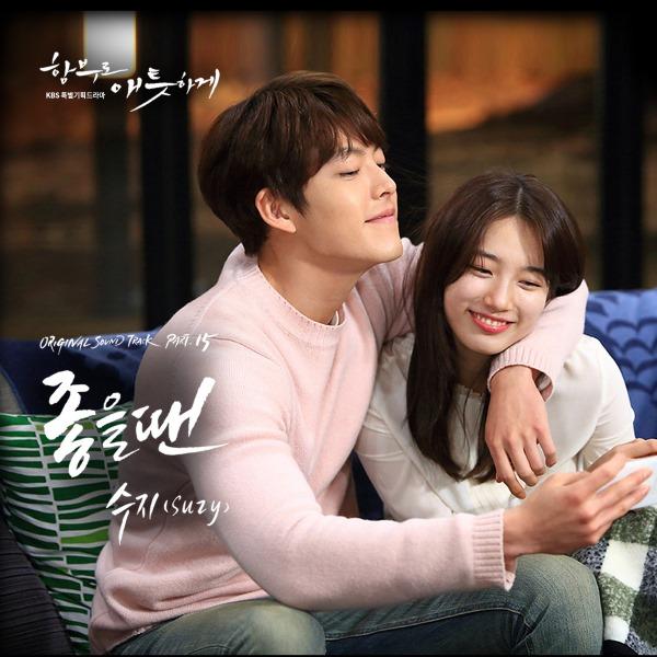 Suzy 自創曲《好日子》音源 - Kpopn