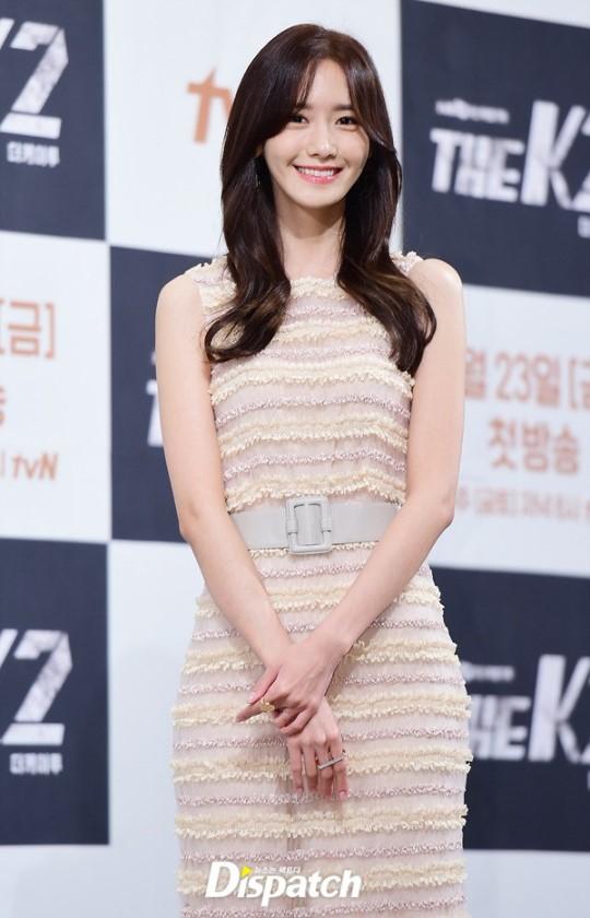 潤娥擔任《年度女性電影人賞》主持人 - Kpopn