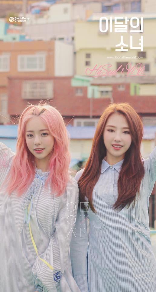 ViVi《Everyday I Love You》MV 預告 - Kpopn