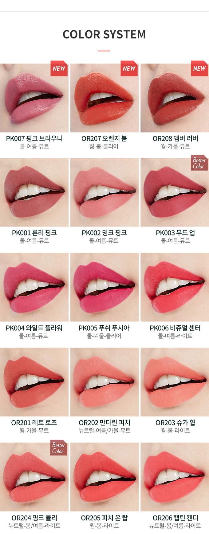 [ETUDE HOUSE] Better Lips - Talk Velvet