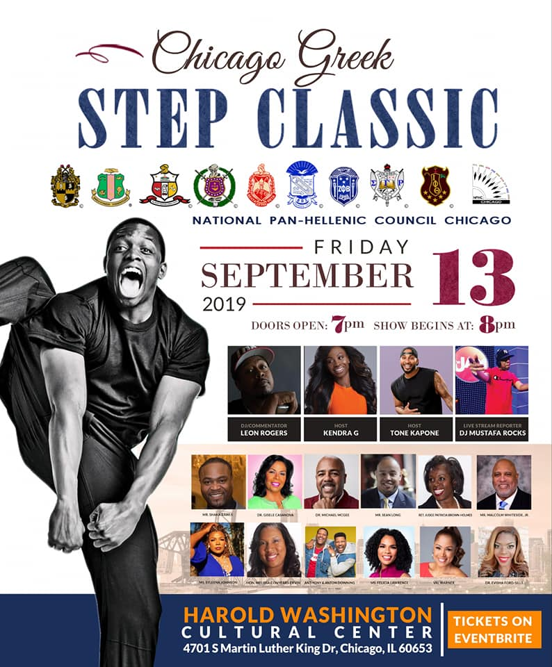 Kraby Marketing & Associates' most recent client had a successful event: Chicago Greek Step Classic