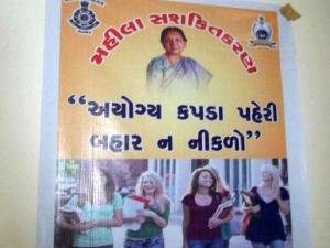 20-gujarat-police-controvarsial-poster