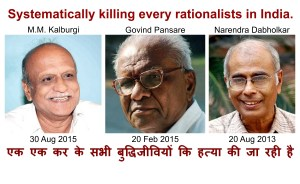 pansare_dabholkar_kalburgi_fanatics