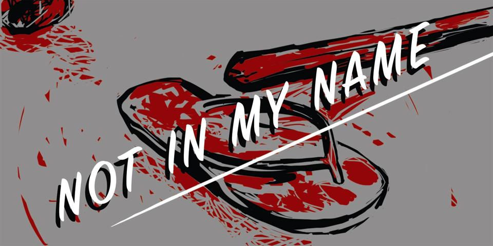#NotInMyName events in India, London, Boston , Toronto and Pakistan
